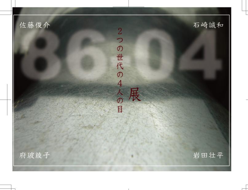 CAW96B0D..jpg